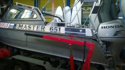 Master 651 ( Honda BF225)