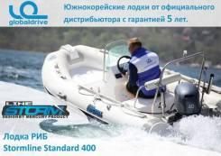 Корейская лодка Mercury Риб 400 Standart полный комплект 5 лет гар-я