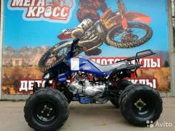 ABM Scorpion 125