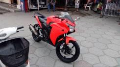 G-Max Racer 200, 2014
