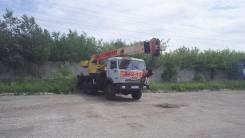 Галичанин КС-55713-4, 2001