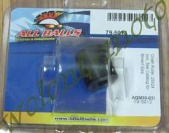 Верхний Ролик Цепей 79-5013 Allballs Honda