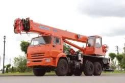 КС 55713-5К-3 автокран 25т. (КАМАЗ-43118) ЕВРО-4, 2019