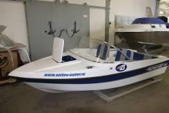 Моторная лодка Bester - 400 капотная