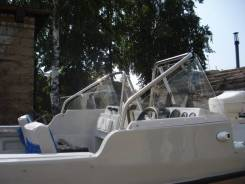 Моторная лодка Bester - 480Р