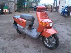 Yamaha Gear, 2005