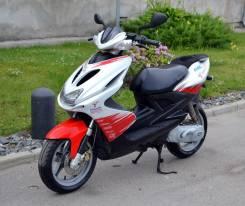 Yamaha Aerox, 2006