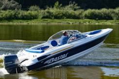 Моторная лодка Bester - 530