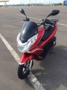 Honda PCX 125, 2010
