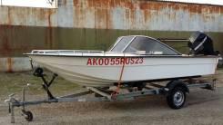 Крутой набор Лодка с прицепом и мощным мотором