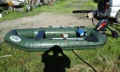 Продам  надувную  лодку ПВХ с мотором   ТОхатсу  3.5