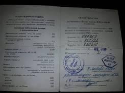 Урал ИМЗ 8.103-30, 1985
