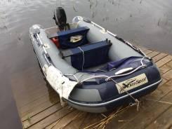 Продам лодку ПВХ 390 NorthSilver с мотором Mercury 15лс