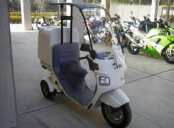 Honda Guro Canopy в разбор