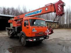 Клинцы КС-35719-1, 2010