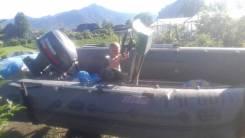 Породам лодку ПВХ 420 с мотором ямаха40
