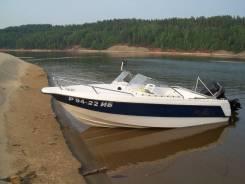 Лодка Flint DeLuxe 520