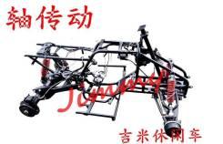 Каркас квадроцикла 110-150сс