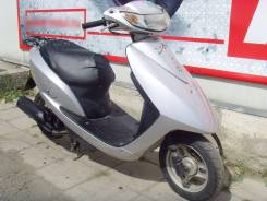Honda Dio AF62, 2015