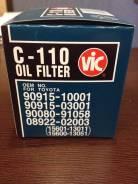 C-110 Фильтр масляный VIC