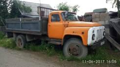 ГАЗ 53-12, 1980