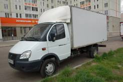 ГАЗ Газель Бизнес, 2015