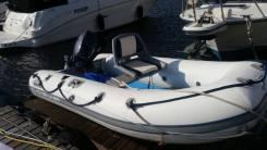 Продам пирс самодельный для рез. лодки с мотором.