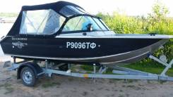 Лодка с мотором + прицеп