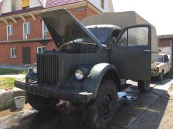 ГАЗ 63, 1969