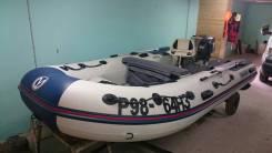 Продам лодку Yamaran F-410 + мотор Yamaha 30