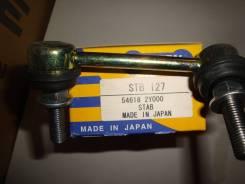 Стойка стабилизатора Qsten STB127