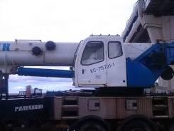 Галичанин КС-75721-1, 2013