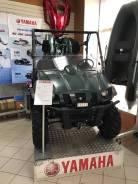 Yamaha Rhino, 2007