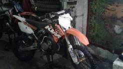KTM 85 SX, 2012