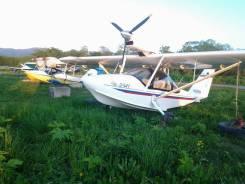 Срочно продам самолет Че-24