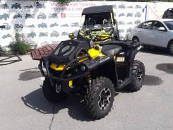 BRP Can-Am Outlander 650 X MR, 2014