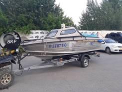 Моторная лодка Нептун 470 + ПЛМ BRP EvinRude 50