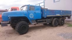 Урал 5557, 2013
