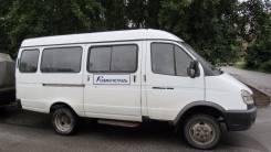 ГАЗ 322170, 2014