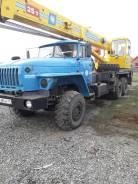 Автокран вездеход 25 тонн