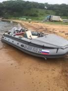 Продам лодку ПВХ с телегой и с мотором Yamaha 30 Л. С.