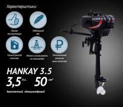 Лодочный мотор Hangkai 3.5 л