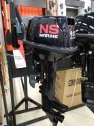 Лодочный мотор NS Marine 9.8 новый ( Tohatsu )