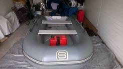 Silverado air deck 28A