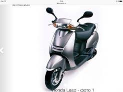 Honda Lead 50