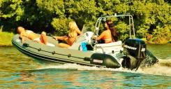 Купить лодку Буревестник Б-450 РИБ в Санкт-Петербурге