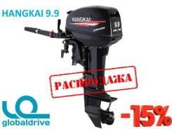 Лодочный мотор Hangkai 9.9 лс, Новый, Гарантия, Сервис. Акция - 15 %