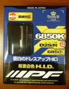Ксеноновые лампы IPF D2R/S 6850K