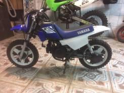 Yamaha PW50, 2013