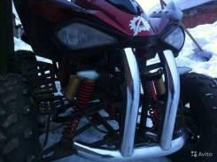 Armada ATV 150D, 2013